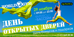 World Gym-������� ���������� ��� �� ���� �������� ������ 29 ������