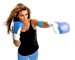 Fit Boxing: боксом по лишним килограммам в Svelte Art Body Studio!