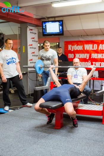 ����� Wild Athletic �� ���� ���� � �������� ���� WPC
