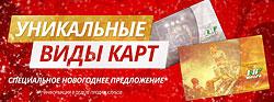 Специальное новогоднее предложение в клубах сети NeoFit!