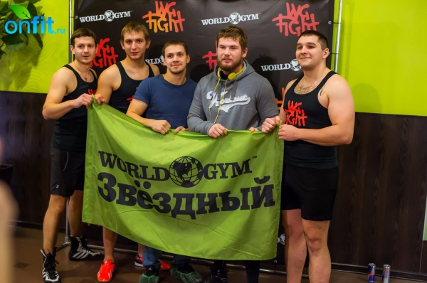 World Gym Fight 2014
