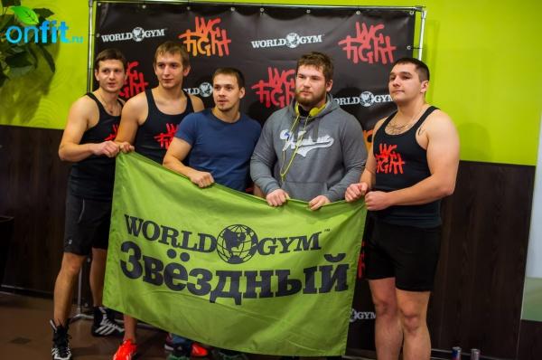 World Gym Fight 2014