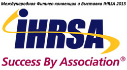 Международная Фитнес-конвенция и Выставка IHRSA 2015