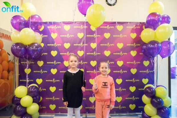 «Фитнес Гуру» в Бутово отметил свой День рождения!