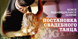 New! ���������� ���������� ����� � World Gym-�������