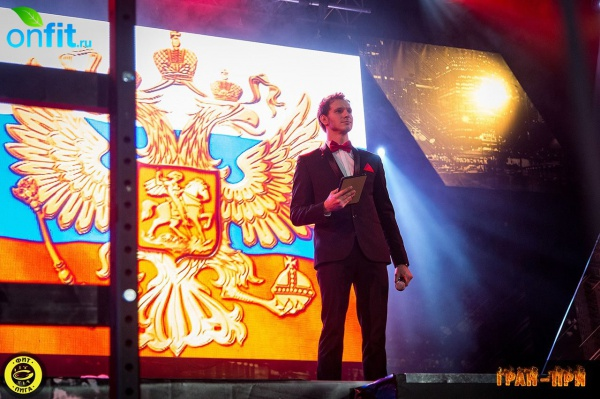Гран-при ФИТ-Лиги «Гераклион» 2014