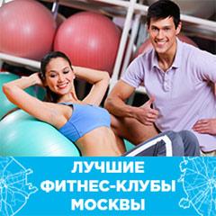Виктория Демидова: «Для меня спорт — это образ жизни»