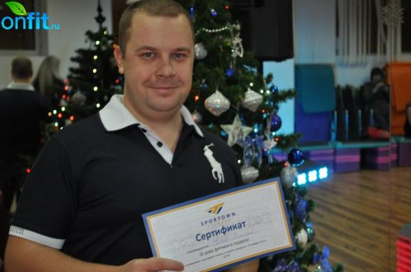 Коллектив клуба Sportown поздравил членов клуба с Новым годом!