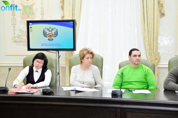 В Министерстве спорта РФ состоялся «Круглый стол» «Национального фитнес-сообщества»