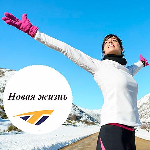 �� 20 �����! ���������������� ����� Sportown: �������� ����! �� ���� 2014 ����!