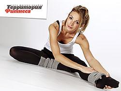 Начни с фитнеса в сети клубов «Территория Фитнеса»!