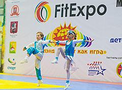Фитнес-фестиваль FitExpo 2015