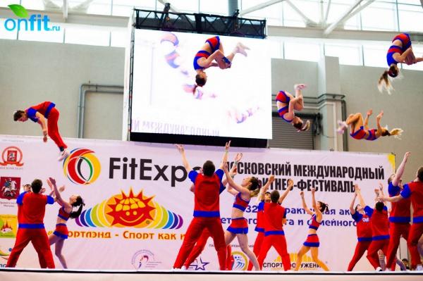 ������-��������� FitExpo 2015