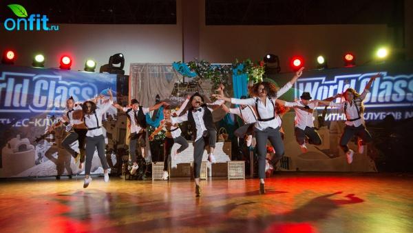 Танцевальной студии World Class исполнилось 5 лет!