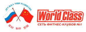 Российские тренеры проведут фитнес-марафон для будущих учителей физкультуры Китая