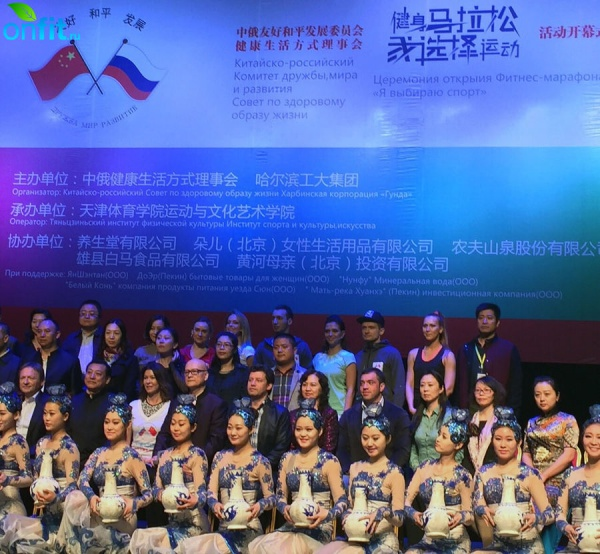 Россия поможет Китаю в борьбе за оздоровление нации
