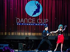 ��������� ����� ������� ������������� ����� Dance Cup by Fitness Holding