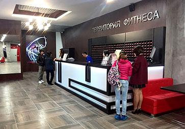 Новый клуб сети «Территория Фитнеса» на Братиславской