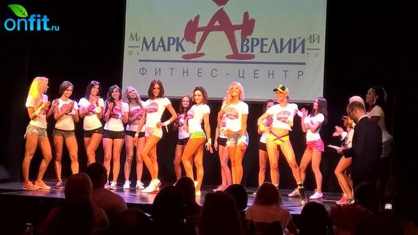 Конкурс красоты и талантов среди клубов «Марк Аврелий» и «Мисс фитнес»