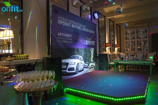 Pre-Party Enjoy Drive