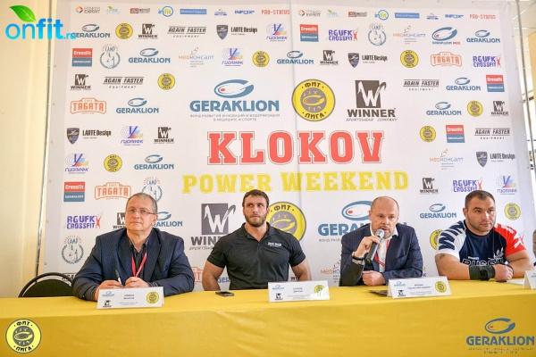 Klokov Power Weekend
