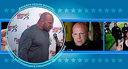 Великий чемпион Джефф Монсон — выбирает Planeta Star