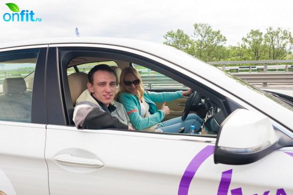 Автоквест Enjoy Drive