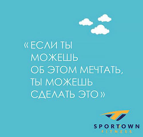 Двойная выгода и лето в подарок только 24 и 25 июня в фитнес-клубе Sportown!