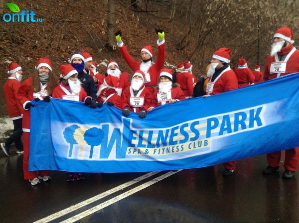����� 2014-2015 ������-����� Wellness Park