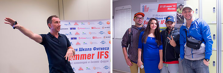 XI «Международная Летняя Школа Фитнеса» Summer IFS 2015