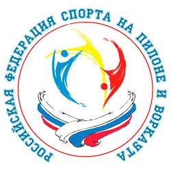 В Москве пройдет чемпионат мира по воркауту