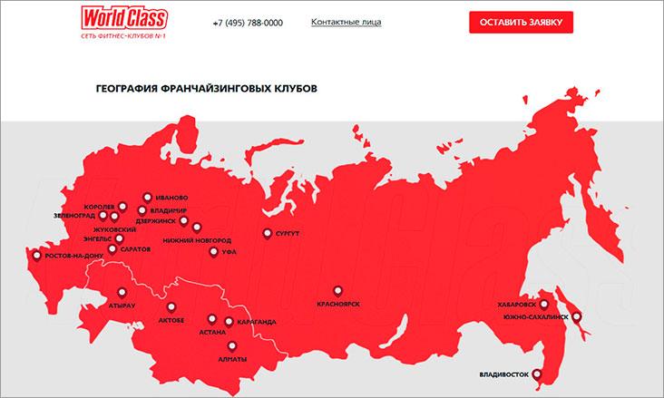 Начал работать новый сайт, посвященный франчайзинг-услугам фитнес-бренда №1 в России.