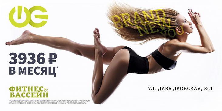 Карта в фитнес-клуб WeGym Кутузовский за 3936 руб!