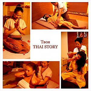 ��������������� � 7 ����� Thai Story�