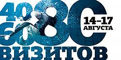 Лимитированные годовые клубные карты на 40, 60 и 80 визитов в клубе WG Ферганская!