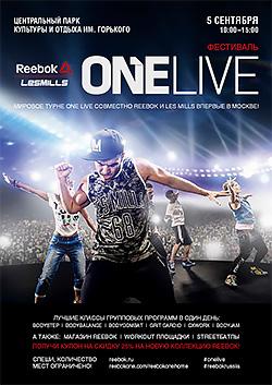 Мировое турне Reebok Les Mills One Live впервые в Москве