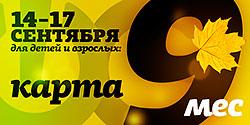 Безлимитная клубная карта на 9 месяцев по привлекательной цене в клубе WeGym Ферганская!