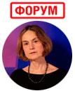 Базилева Ирина