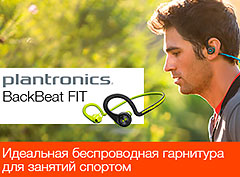 Plantronics BackBeat FIT � ��������� ������������ ��������� ��� ������� �������