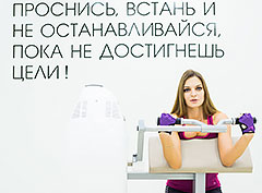 Onfit.ru ������� � ������ � ����� Miltronic Premium ������� ��������
