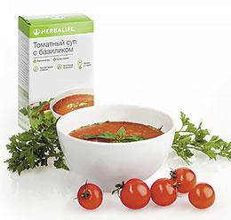 Томатный суп с базиликом от Herbalife