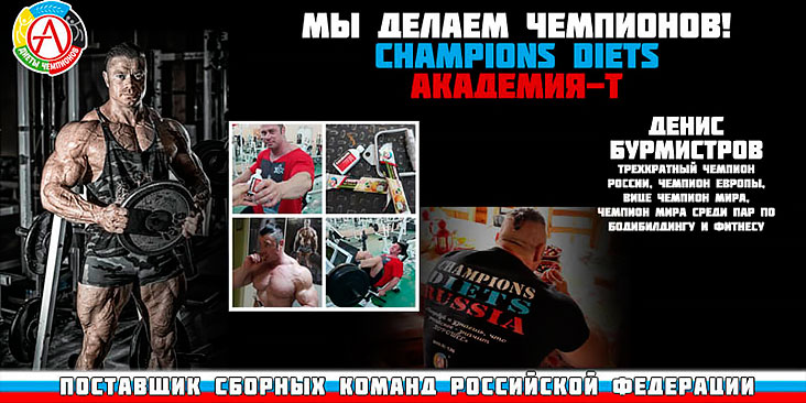 Денис – трехкратный чемпион России, чемпион Европы, вице-чемпион мира.