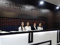 «Территория Фитнеса» открыла юбилейный клуб сети в Чебоксарах