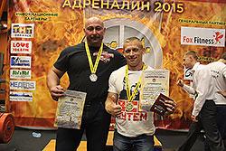 Сотрудники WeGym Московский заняли первые места на открытом Чемпионате Калужской области по пауэрлифтингу