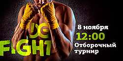 WeGym Fight 2015 � ���������� ���� ��������� ������ � ������-����� WeGym �������!