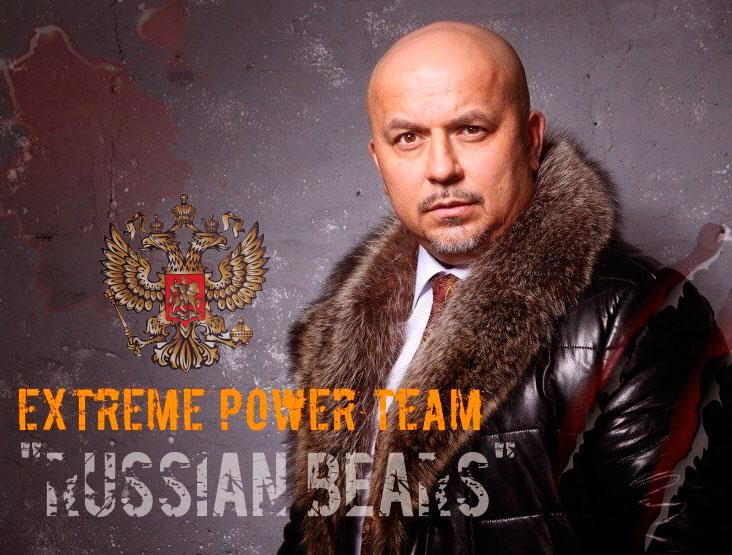 «Русские медведи» порвут SN PRO