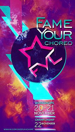 Танцевальный чемпионат Fame Your Choreo