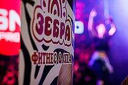 Сеть-фитнес клубов «Зебра» на SN Pro Expo Forum 2015