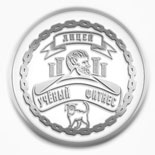 Сертифицированный курс «Персональный тренер по воркауту» (201 час)