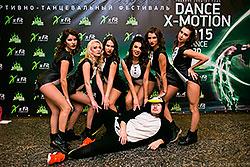 Десятый фестиваль Dance X-Motion от X-Fit – танцуй всегда!